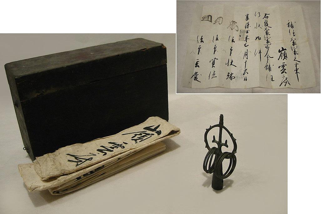◆紫野◆ 仏具 書簡入り木箱 享保年 仏像 仏教美術