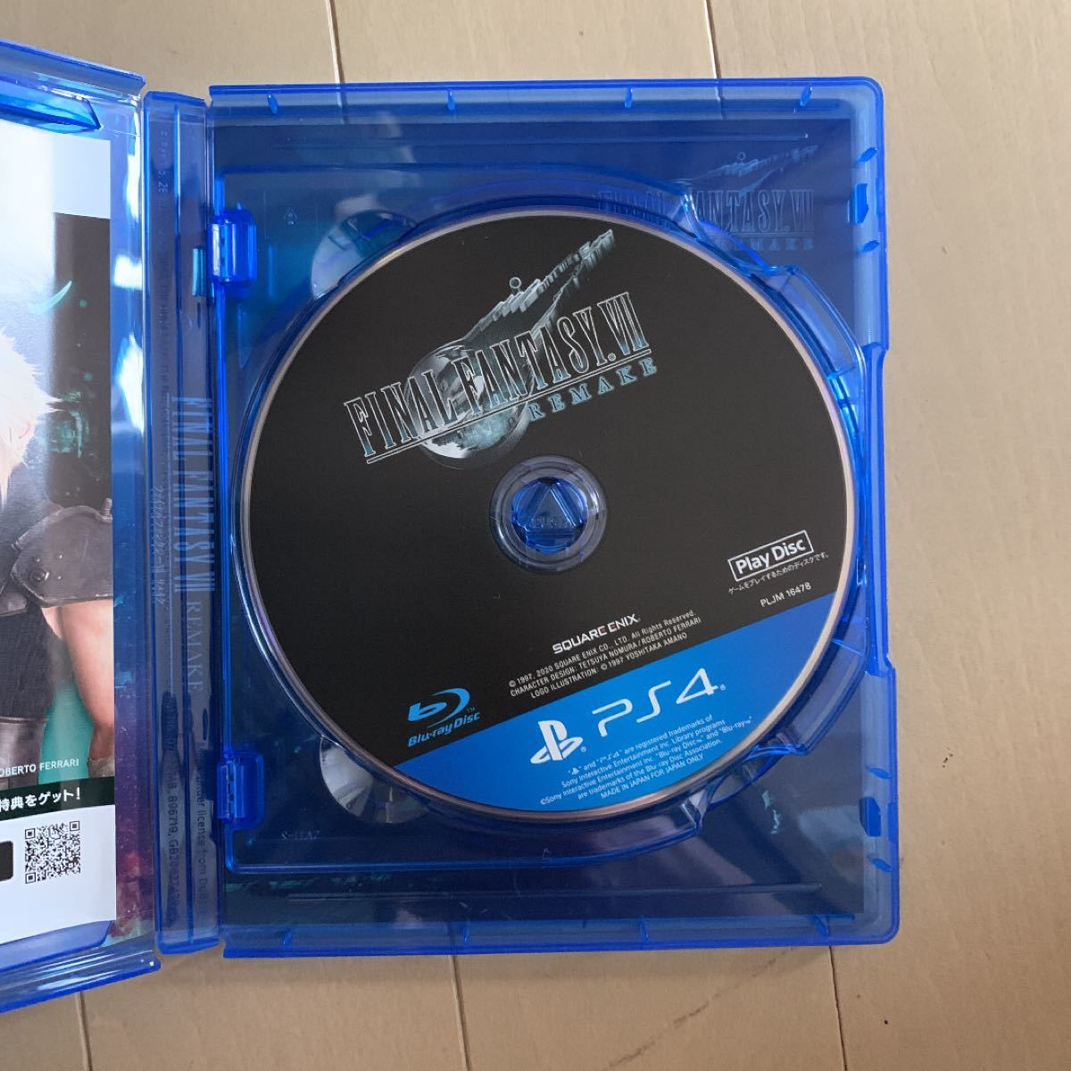 FF7  ファイナルファンタジー7  PS4  スクウェアエニックス