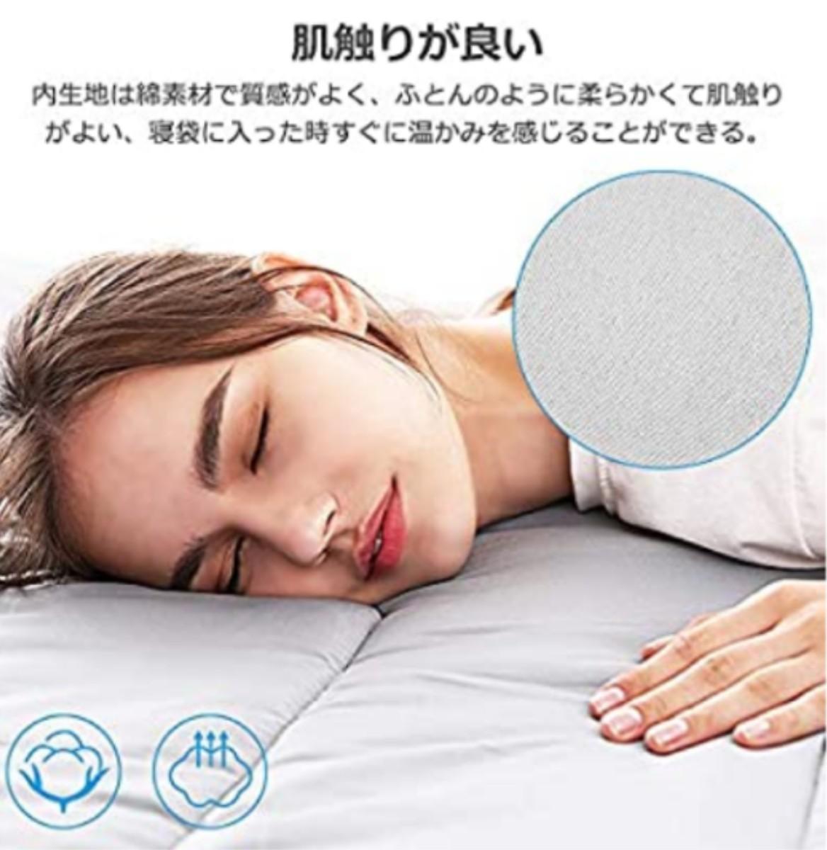 寝袋 コンパクト 封筒型 HIPPIH 軽量 シュラフ 丸洗い 防災用、
