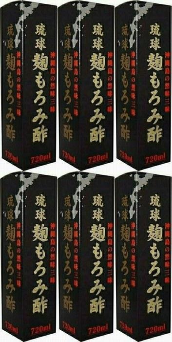 6本 琉球 麹もろみ酢 720mL 沖縄の発酵クエン酸、アミノ酸飲料です。18種類のアミノ酸、クエン酸が豊富に含まれています。_6本(720ml×6本) 賞味期限:2022年10月