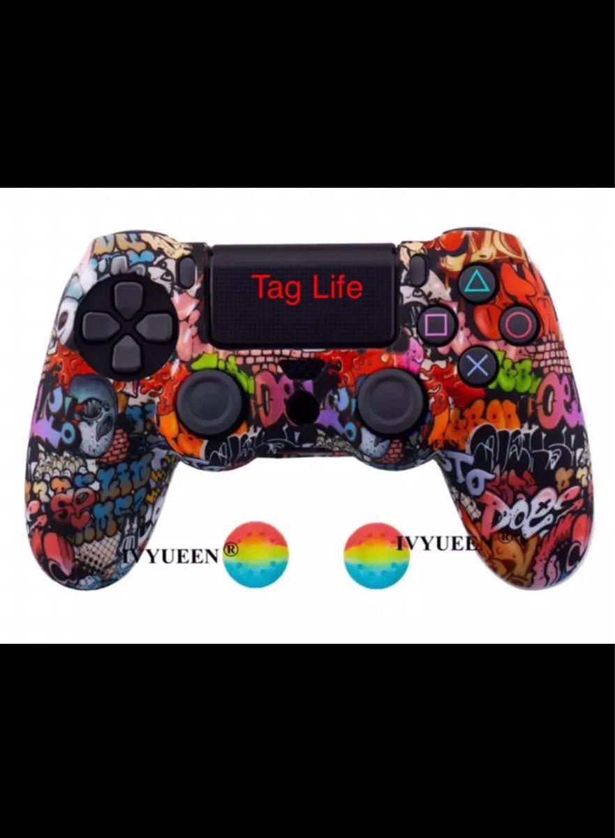 PS4コントローラーカバーシリコーンソニープレイステーション4スリムプロ