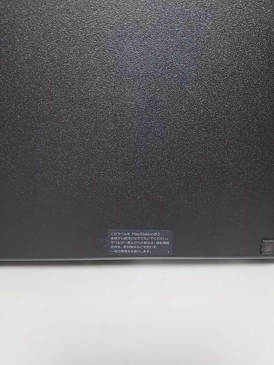 SONY PlayStation3 CECH-4300C 500G 中古品 ソフトセット