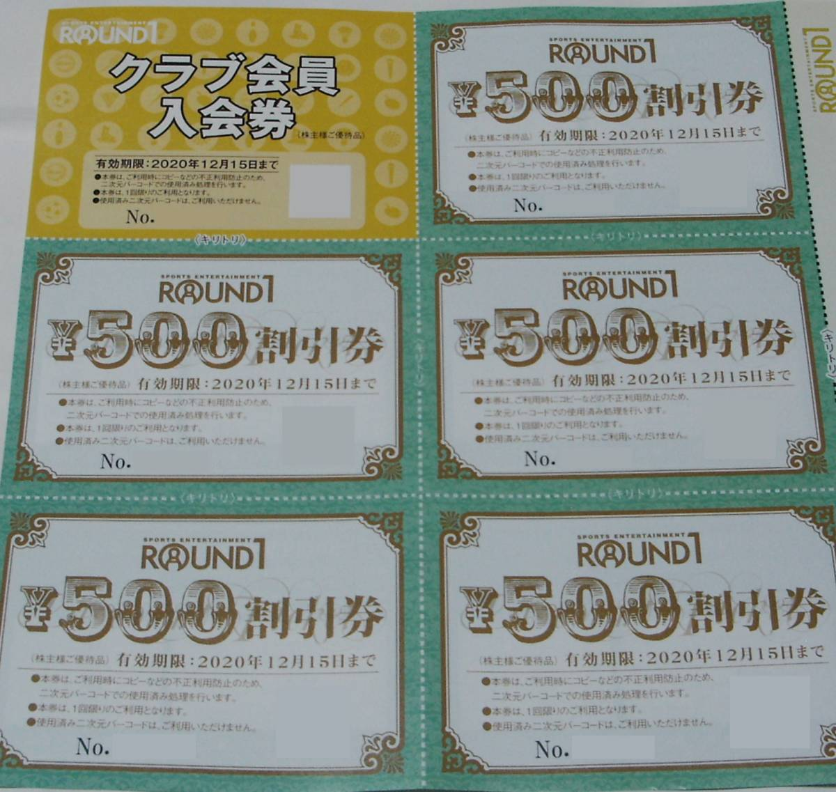 ☆ round one stockholder complimentary ticket 500 yen × 5 Club card × 1 ☆ Free Shipping