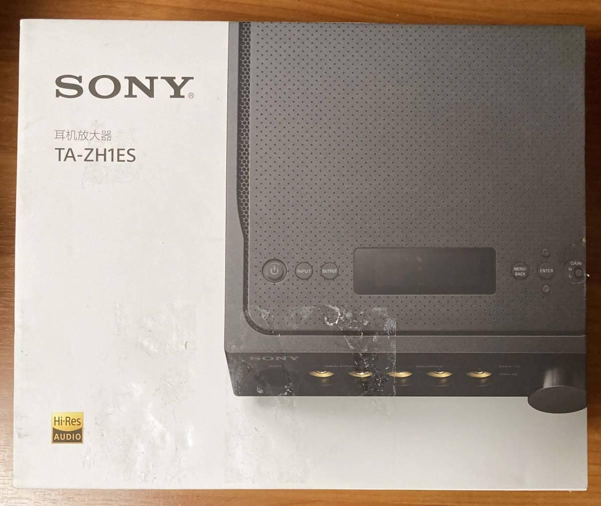 【美品】SONY DAC内蔵ヘッドホンアンプ TA-ZH1ES 【220V-240V仕様品】_画像10