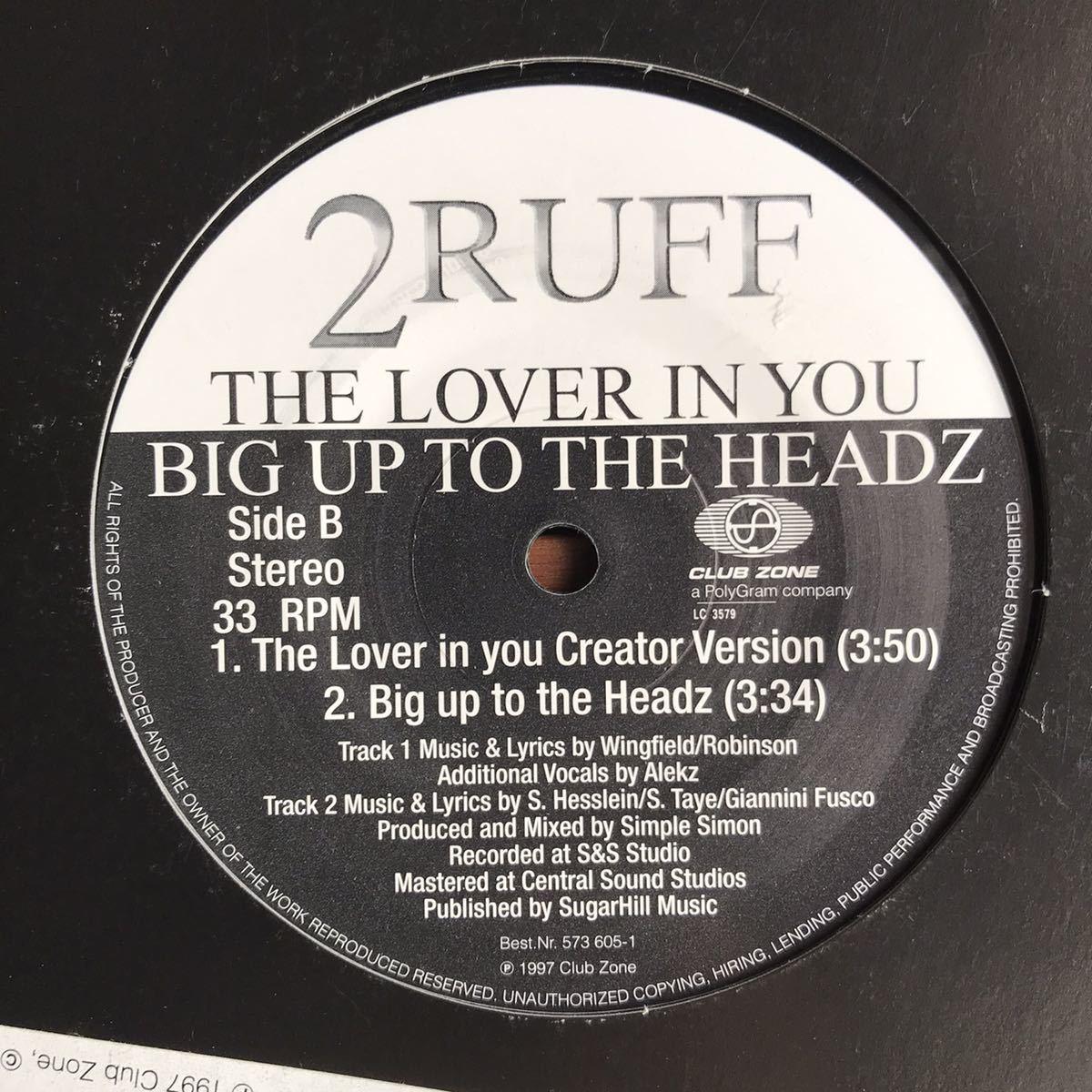 ●【eu-rap】2 Ruff / The Lover In You[12inch]オリジナル盤