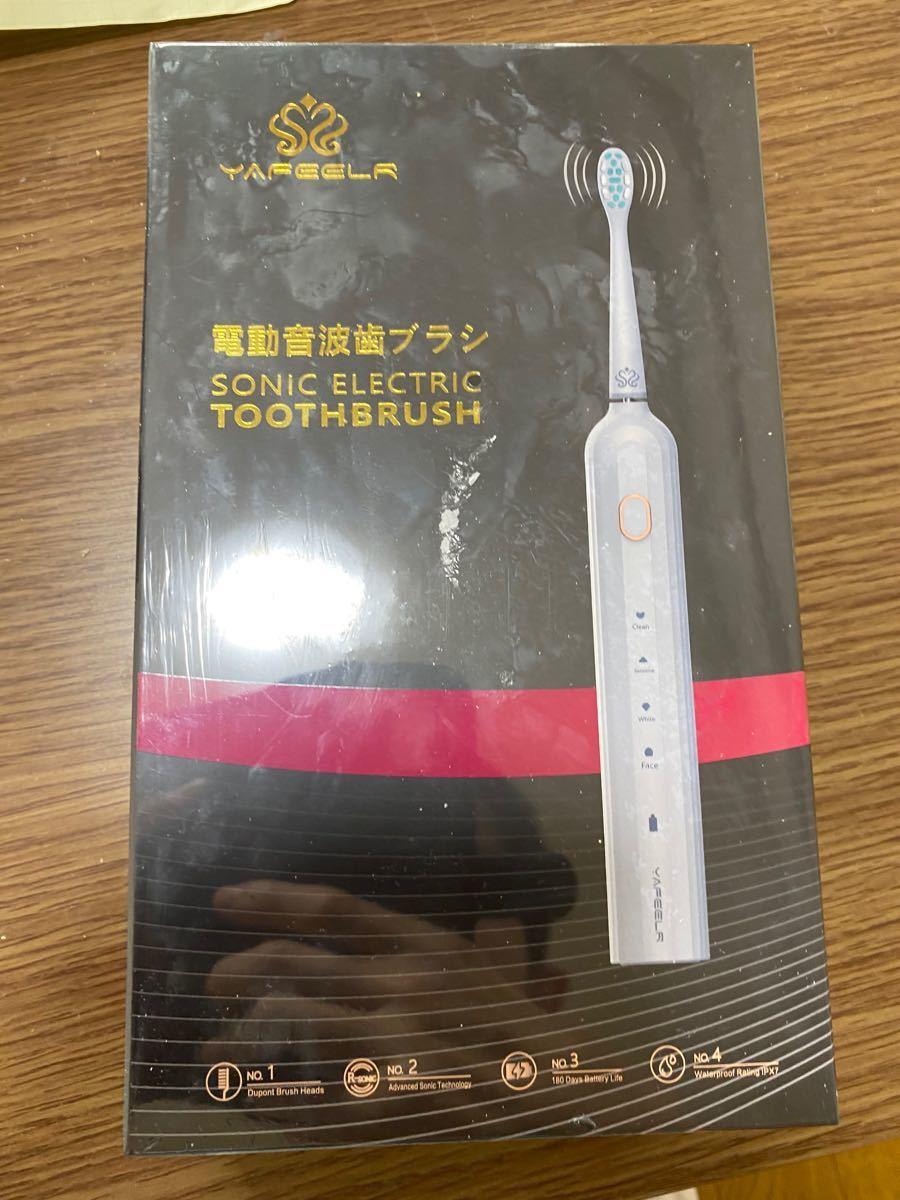 電動歯ブラシ 音波歯ブラシ 洗顔ブラシヘッド付き