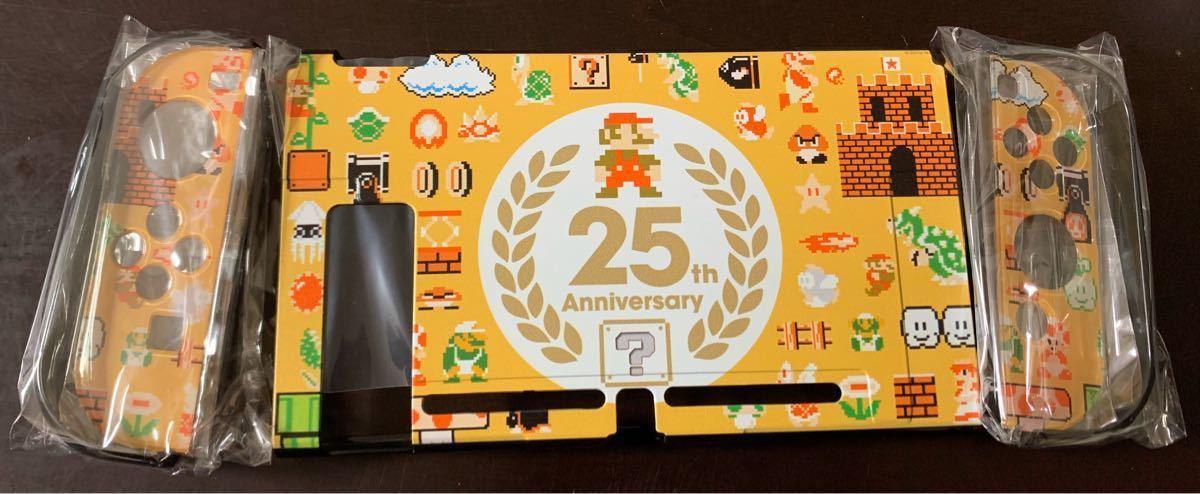 Nintendo Switch ハードケース カバー ニンテンドー  マリオ