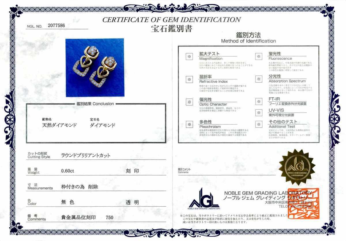F1774【Made in France】フランス製 天然絶品ダイヤモンド1.20ct 最高級18金無垢イヤリング 重量9.8g 幅20.8×9.5mm_画像3