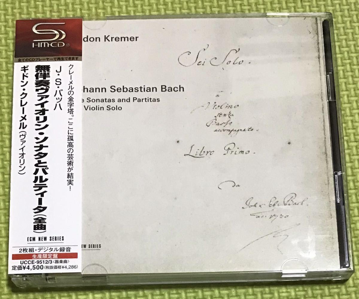 JSバッハ:伴奏曲ヴァイオリンソナタとパルティータ(全曲)2CD (H24)_画像1