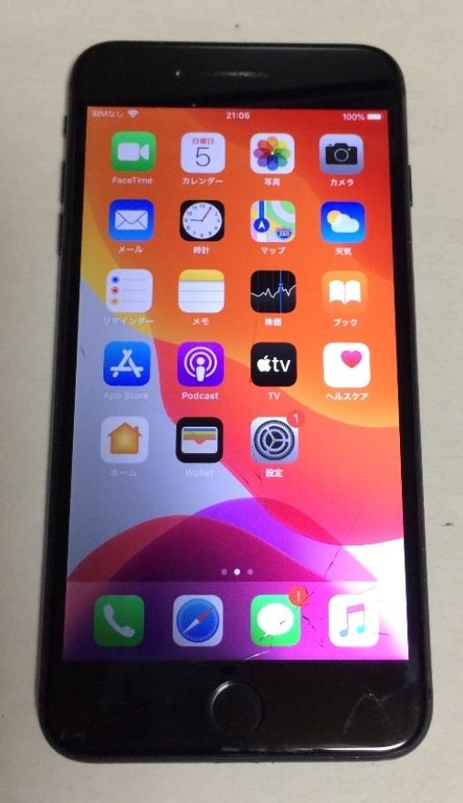 ジャンク SIMフリー  iPhone7 128GB  ブラック バッテリー88%  送料0円