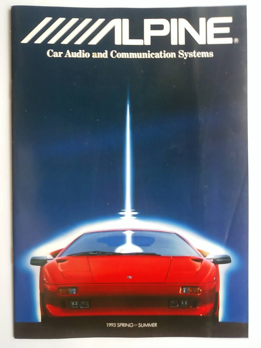 ALPINEカタログ Car Audio and Communication Systems 1993SPRING>SUMMER_画像1