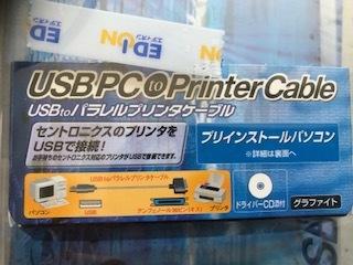 ELECOM PC PRINTERCABLE パラレルプリンターケーブル ほぼ新品 1回使用 即決 送料込み エレコム