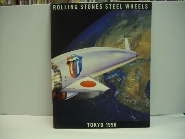 [ツアーパンフレット] ローリング・ストーンズ / ROLLING STONES STEEL WHEELS TOKYO 1990 ◇r2701_画像1
