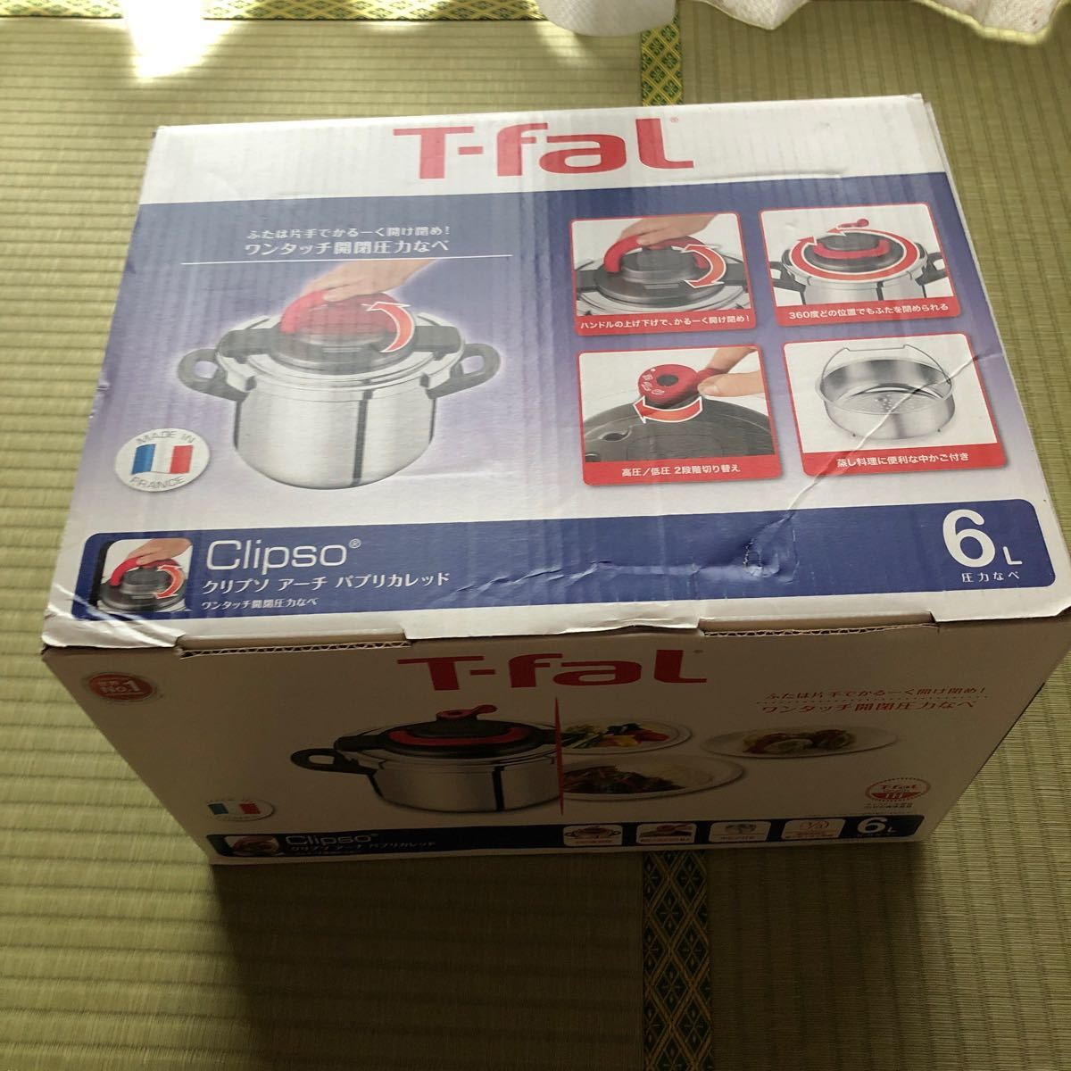 ティファール圧力鍋 圧力鍋 T-fal ティファール IH対応 家庭用 6L