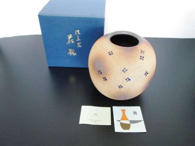 【未使用品】 ★ 信楽焼 信京窯 ★ 水晶花 6号丸 花瓶 (高さ:18 cm × 直径:18 cm)