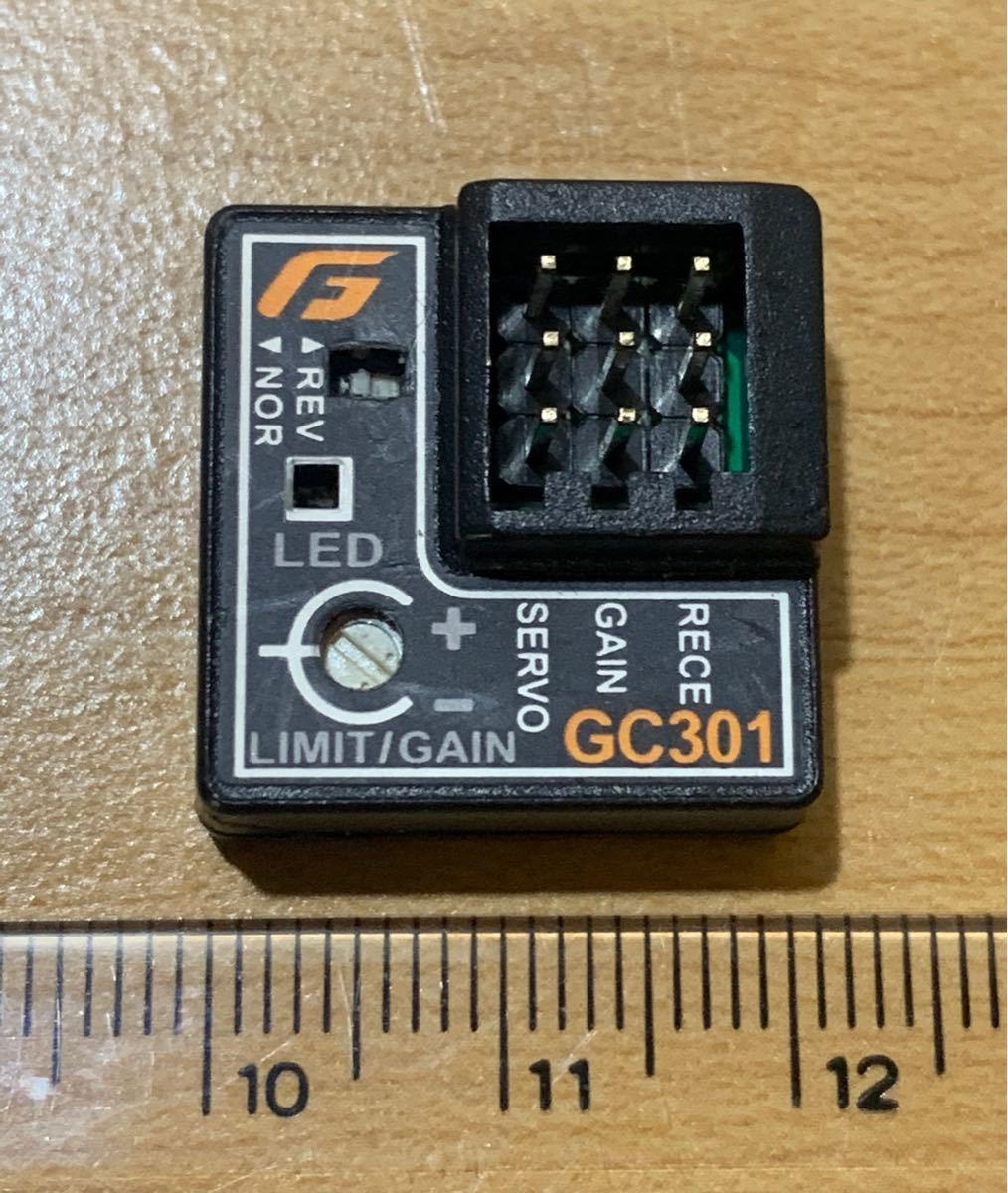 Gフォース ジャイロシステムGC301