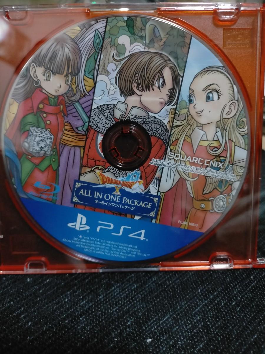 【PS4】 ドラゴンクエストX オールインワンパッケージ Ver.1~Ver.3