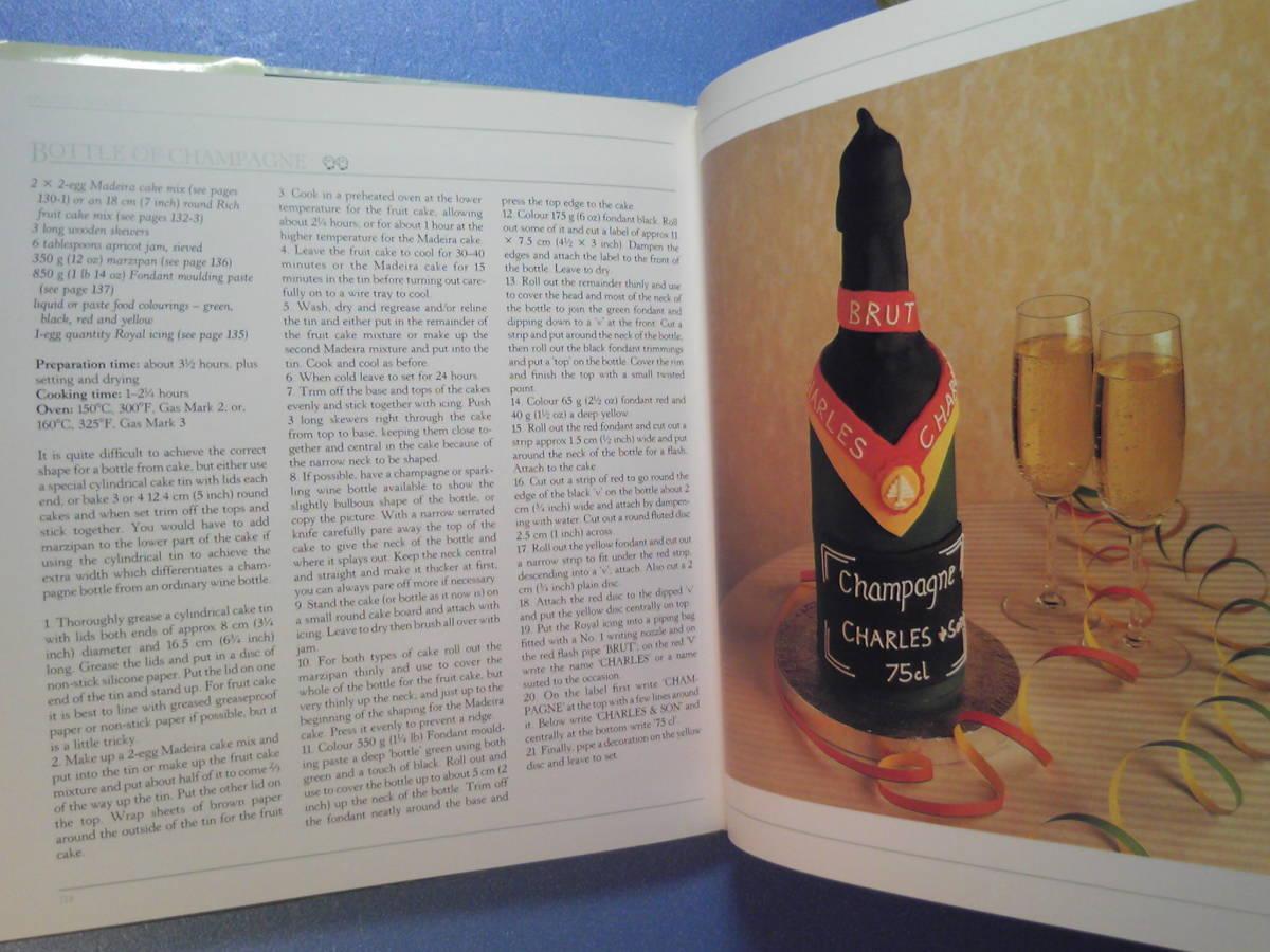 英語/料理「Novelty Cakes/ノベルティ・ケーキ」Rosemary Wadey著 Octopus