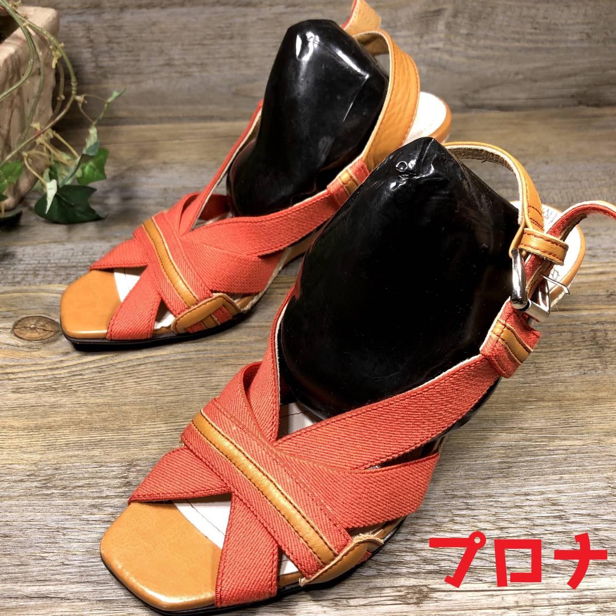 ■REGAL■ 23cm オレンジ リーガル サンダル レディース ウェッジソール 靴 くつ 中古 宅急便 即決_画像1