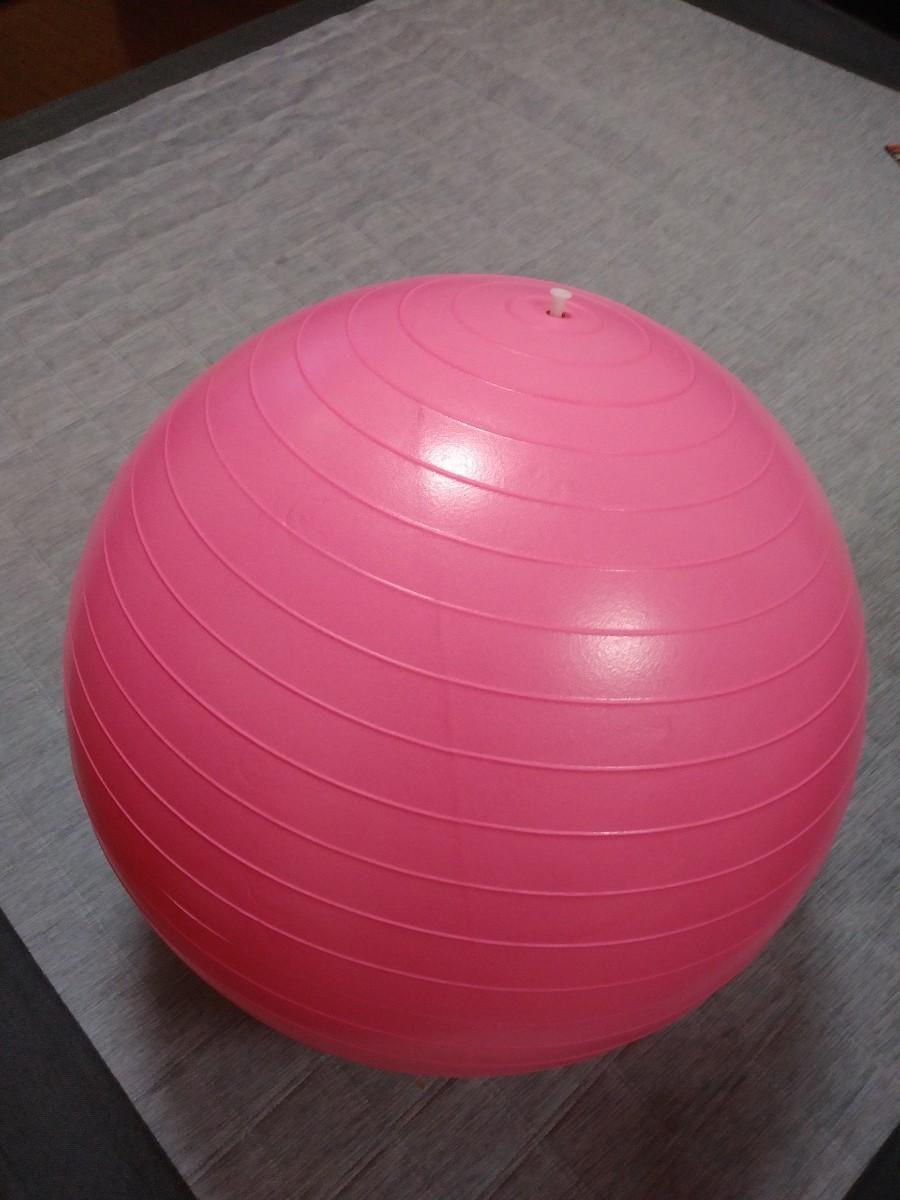 バランスボール 55cm ピンク