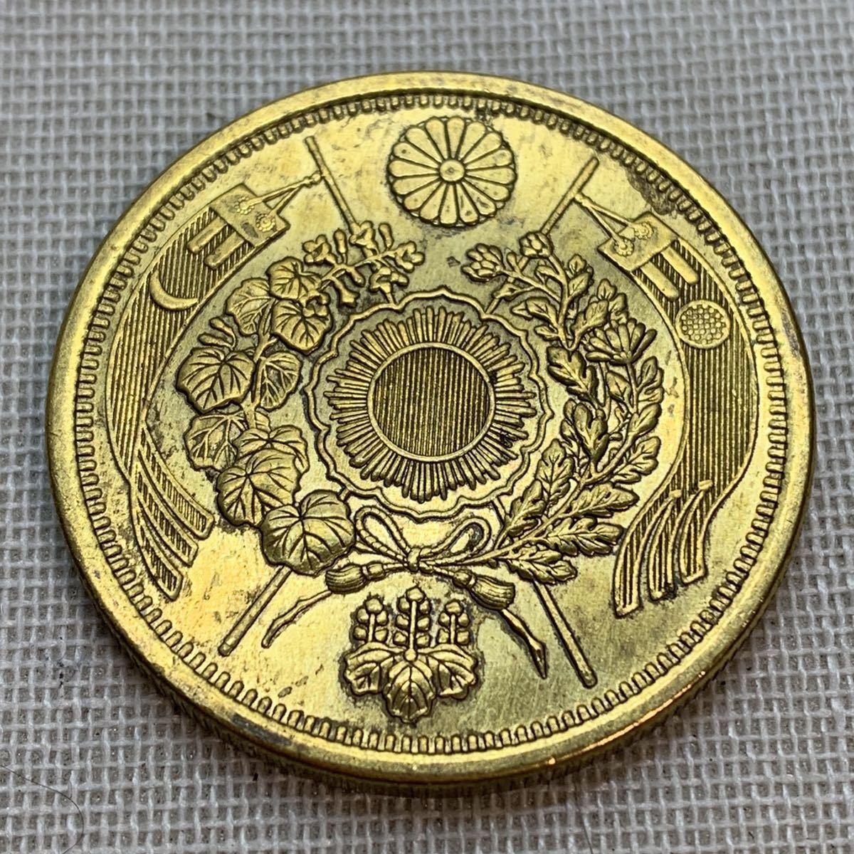 22-431 明治13年 量目約21.66g 明瞭ウロコ 二十圓 金貨 近代銭 古銭 日本硬貨