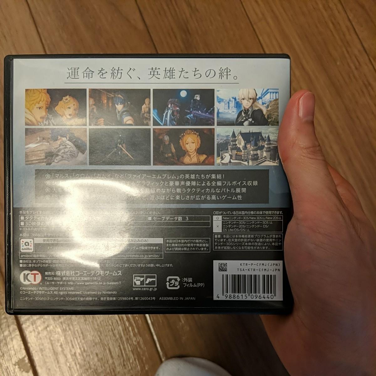 】【3DS】 ファイアーエムブレム無双 [通常版]