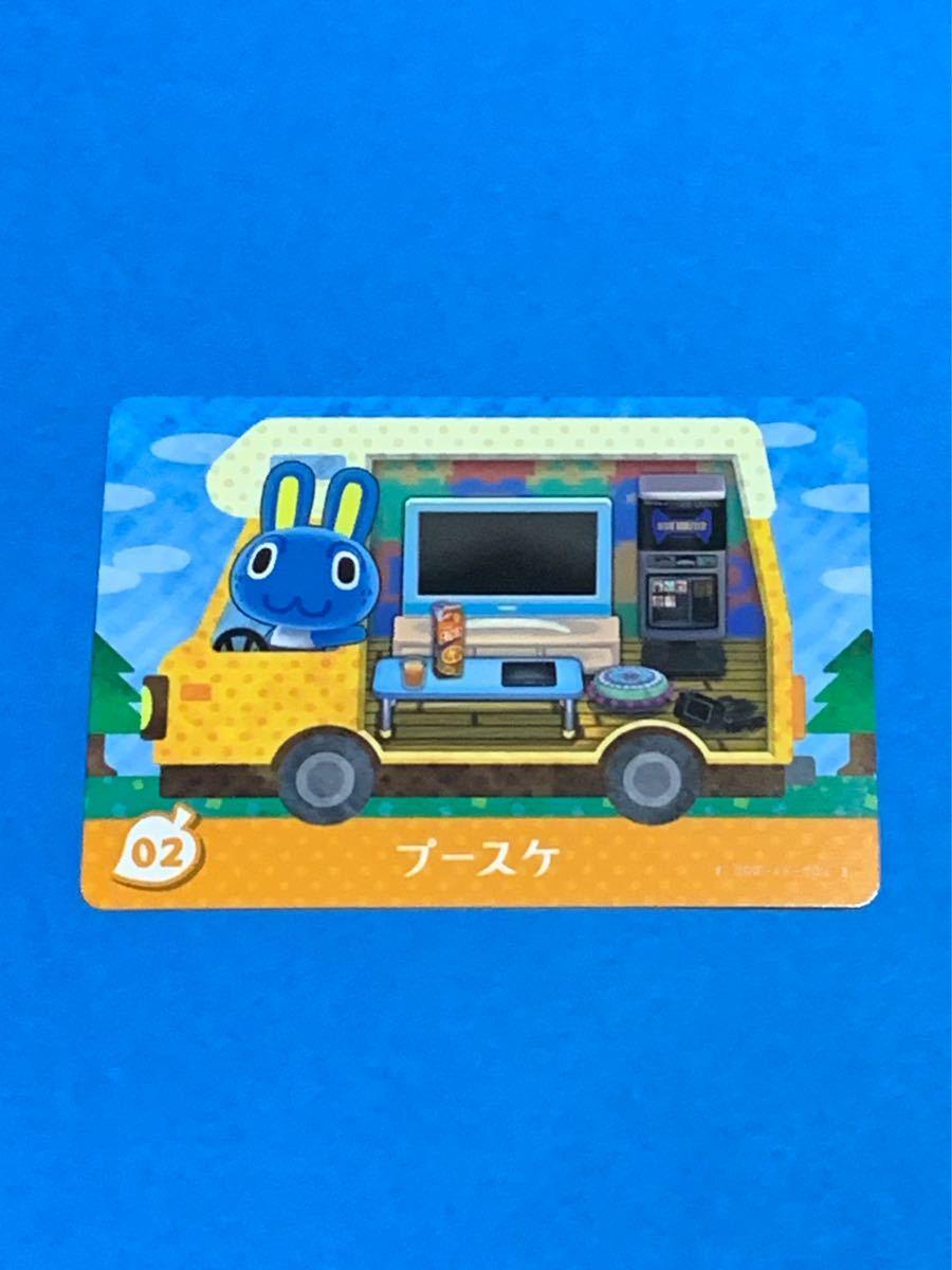 switch とびだせどうぶつの森 amiiboカード プースケ 02