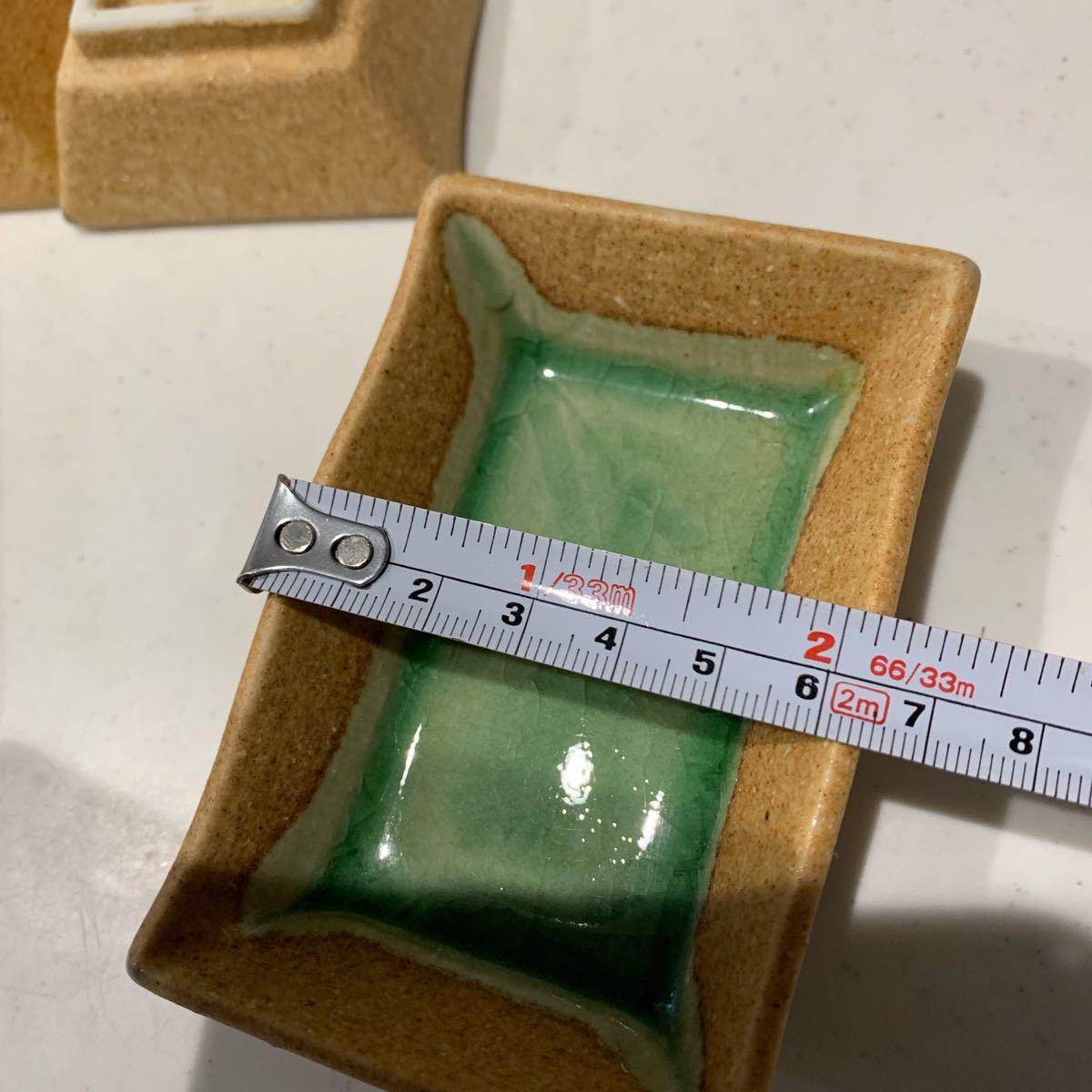 小皿 グリーン 四角