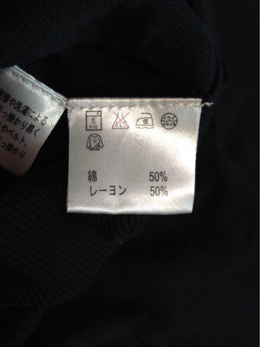 七分袖 ニットカットソー トップス