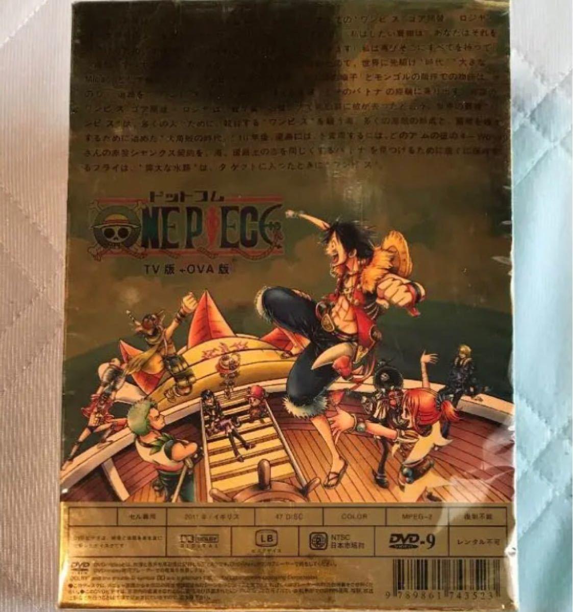 ワンピースTV版+OVA版 47枚組 新品未開封BOX