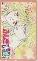 [Telephone card] Freeshi Yu-Teru Watase Yuki Girl Comic Extracture Telephone Card Telephone Card Telephone Card 3SC-H0092 B-C Rank