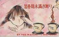 【テレカ】 思春期未満お断り 渡瀬悠宇 少女コミック Sho-Comi 3SC-S0080 Bランク_画像1
