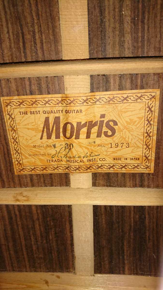 【競りヶ原!】☆★Morris W-30 made in Japan 1973年 ★☆_1973年、日本製