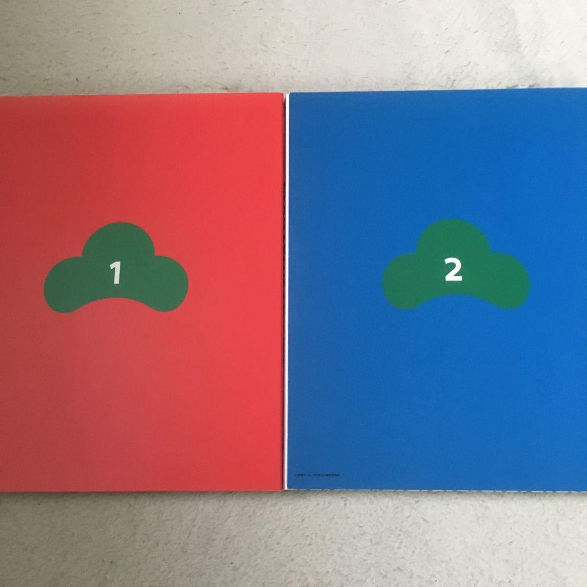 おそ松さん Blu-ray 一期 1.2巻