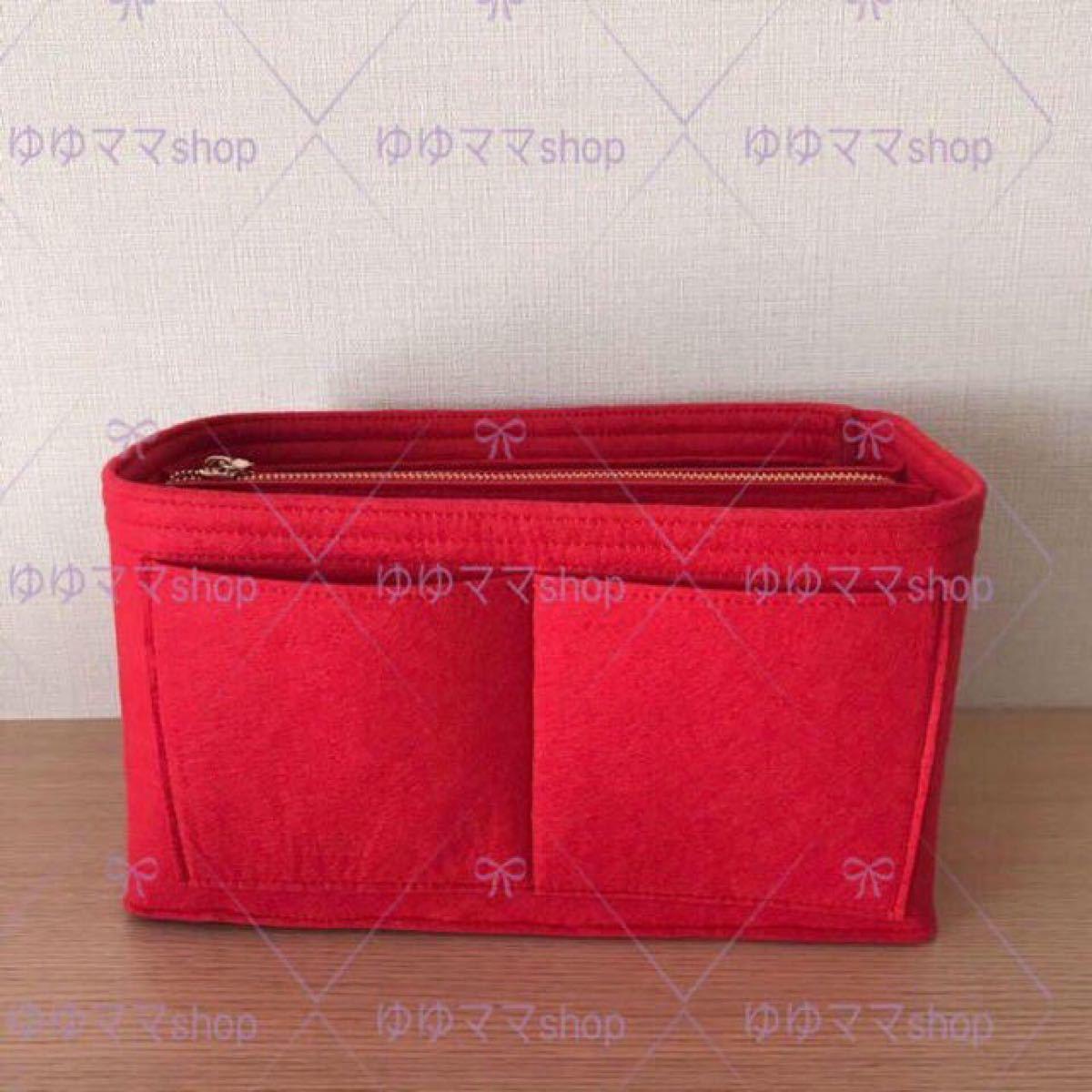 新品バッグインバッグ インナーバッグ / ヴィトン ネヴァーフル PM用 赤色