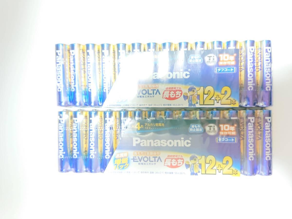■2個セット パナソニック アルカリ乾電池 EVOLTA(エボルタ) 単4形 12+2本パック LR03EJSP/14S_画像1