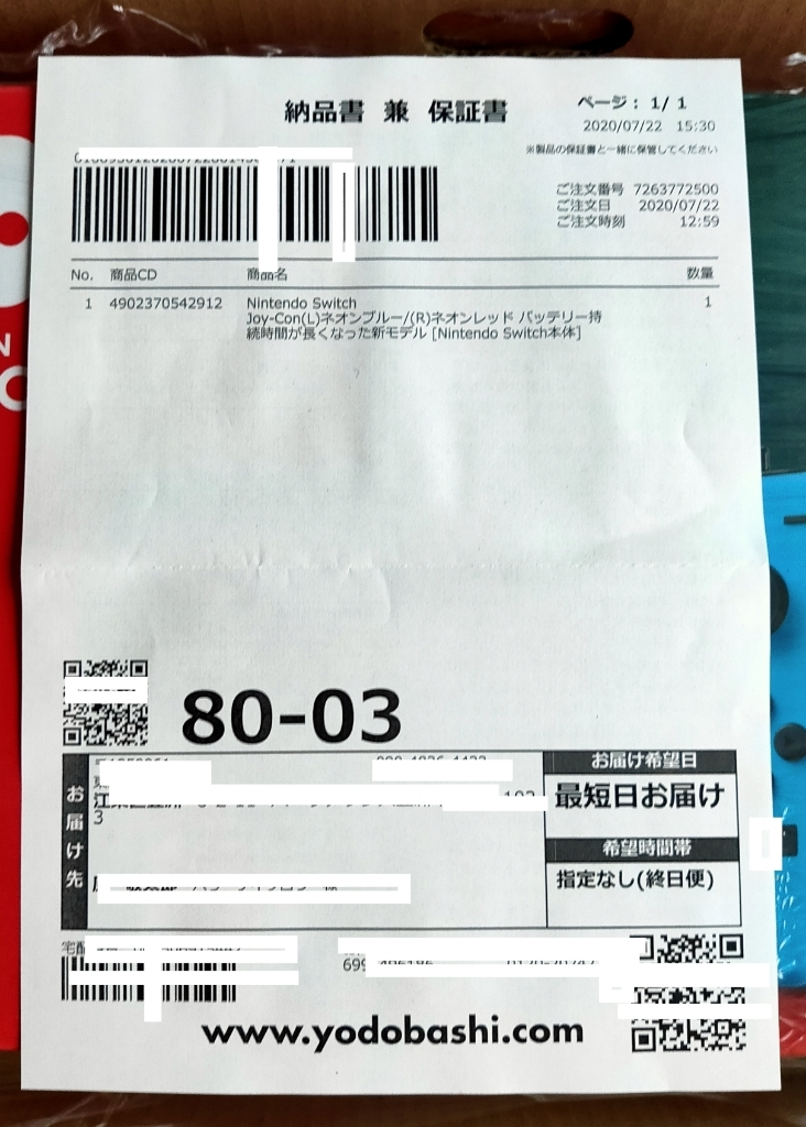 【新品未使用未開封送料込】任天堂 Nintendo Switch Joy-Con(L)ネオンブルー/(R)ネオンレッド バッテリー持続時間が長くなった新モデル_お送りするものは字消しなしです