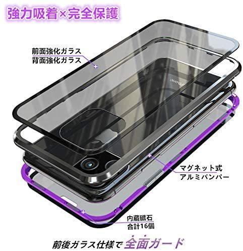 表面強化ガラス+背面強化ガラス iPhone 11 Pro /iPhone 11 ケース 2色アルミバンパー マグネット留め 磁石止め クリア 透明 液晶ガラス _画像5