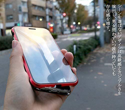 表面強化ガラス+背面強化ガラス iPhone 11 Pro /iPhone 11 ケース 2色アルミバンパー マグネット留め 磁石止め クリア 透明 液晶ガラス _画像4