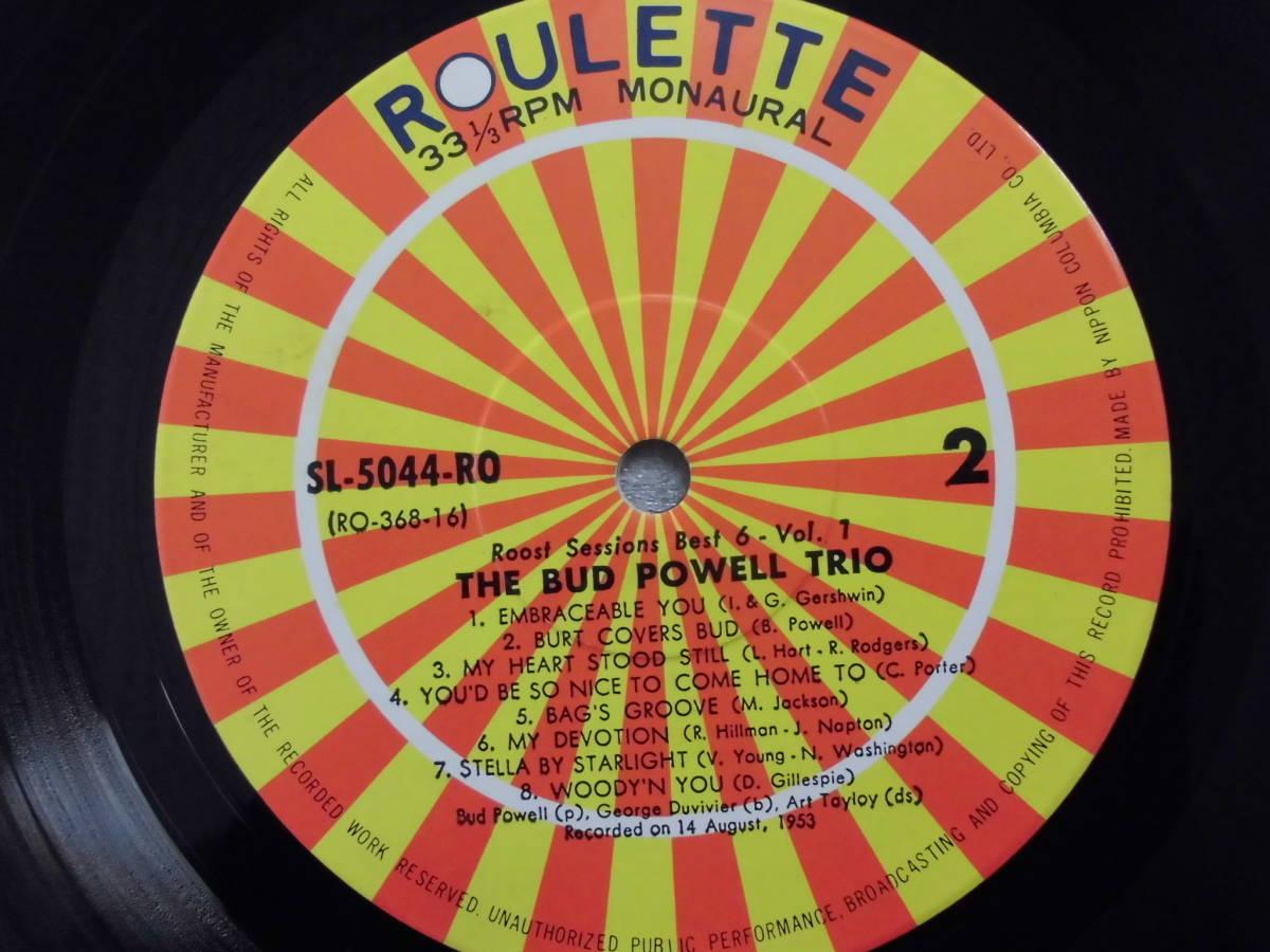良盤屋 J-1684◆LP◆SL-5044-RO-Jazz  バッド・パウエル・トリオ The Bud Powell Trio The Bud Powell Trio  送料380_画像8