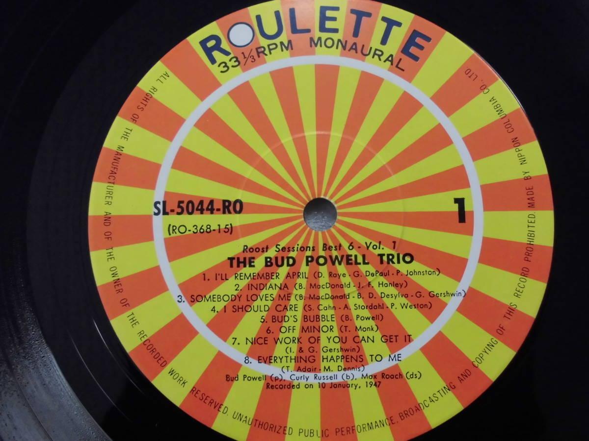 良盤屋 J-1684◆LP◆SL-5044-RO-Jazz  バッド・パウエル・トリオ The Bud Powell Trio The Bud Powell Trio  送料380_画像6