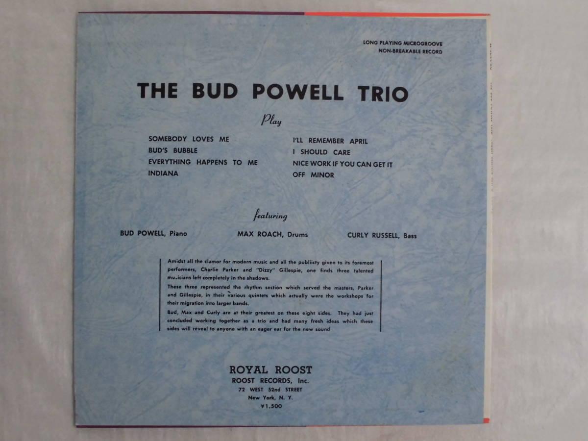 良盤屋 J-1684◆LP◆SL-5044-RO-Jazz  バッド・パウエル・トリオ The Bud Powell Trio The Bud Powell Trio  送料380_画像2