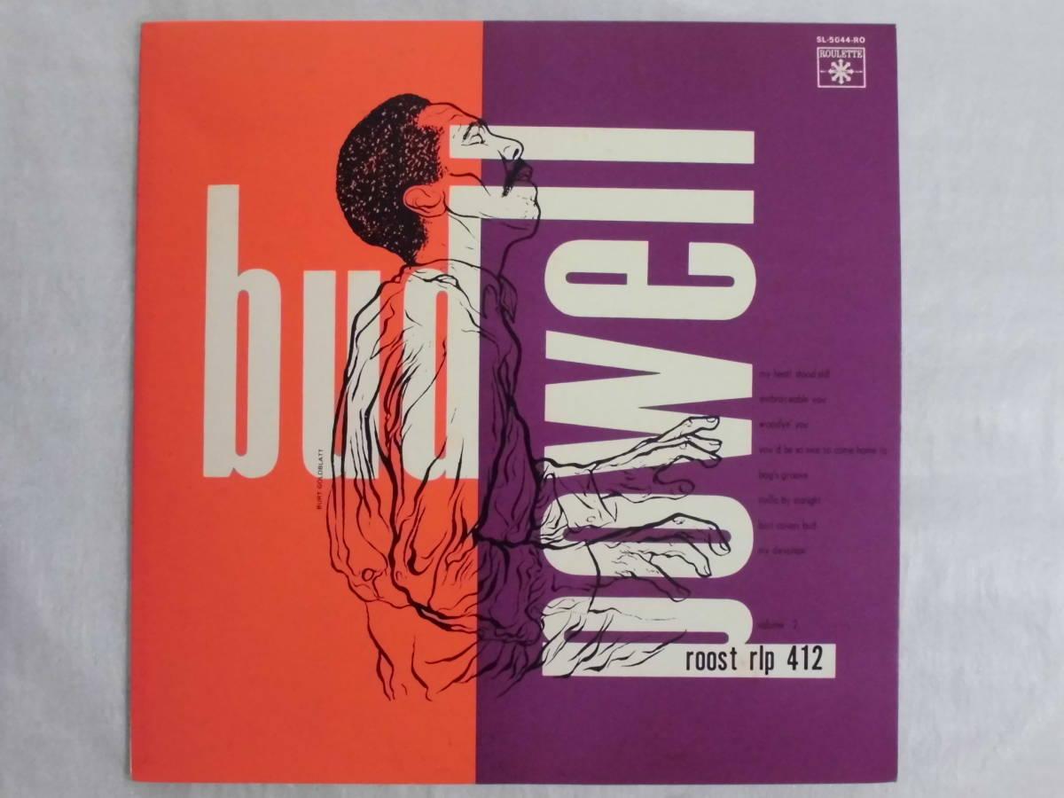 良盤屋 J-1684◆LP◆SL-5044-RO-Jazz  バッド・パウエル・トリオ The Bud Powell Trio The Bud Powell Trio  送料380_画像1