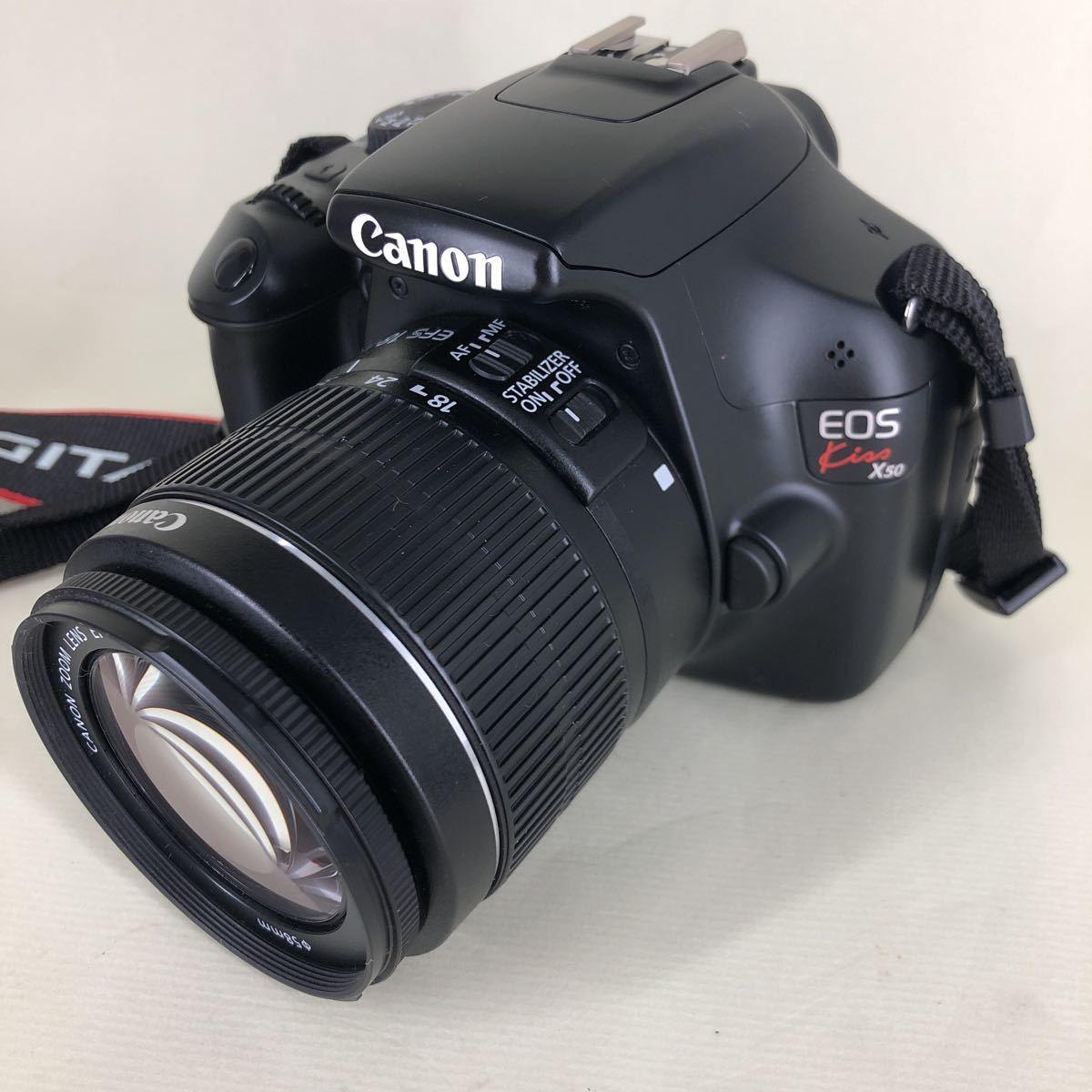 Canon EOS Kiss X50 新品級美品と純正ズームレンズEF-S 18-55mm IS Ⅱ付属 本体、レンズ共に新品級外観完全動作保証】撮影枚数 6枚!