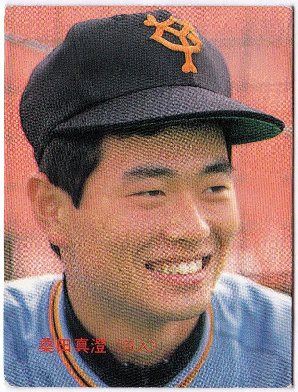 カルビー プロ野球チップスカード 1987年 No.77 桑田真澄(読売ジャイアンツ) 巨人_画像1
