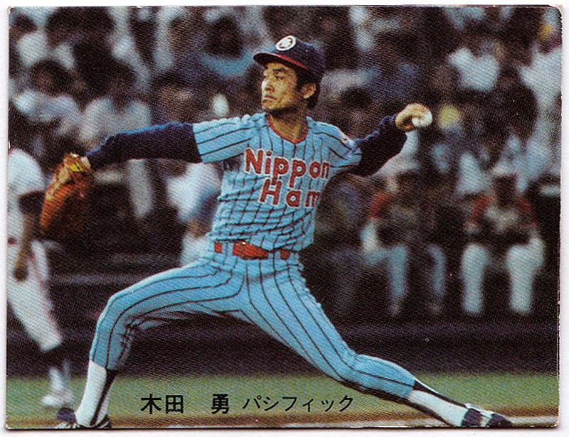 カルビー プロ野球チップスカード 1981年 No.216 木田勇(日本ハムファイターズ)_画像1