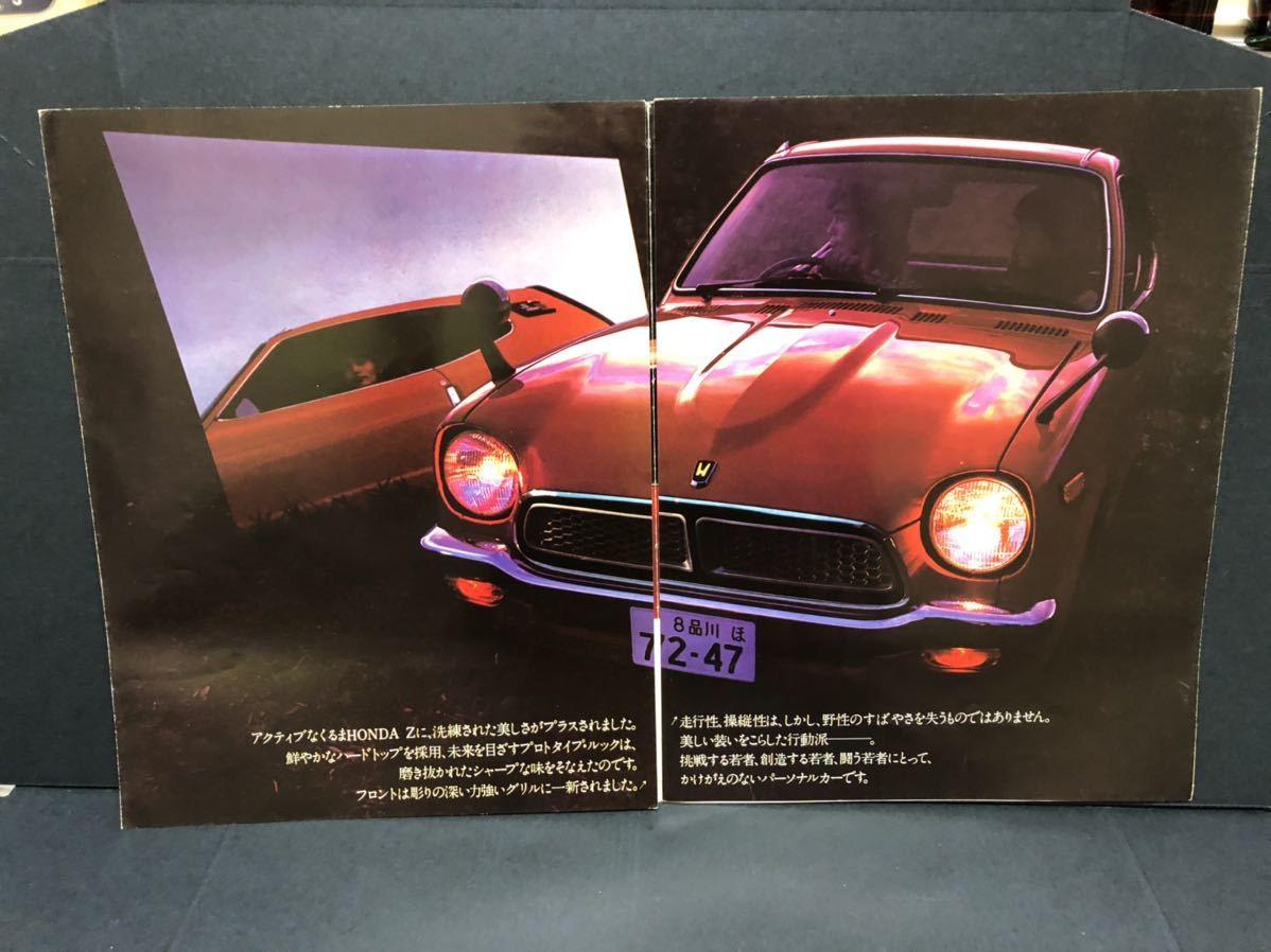 当時物 旧車 ホンダ ホンダZ ハードトップ GSS/GL/GT/SS カタログ_画像3