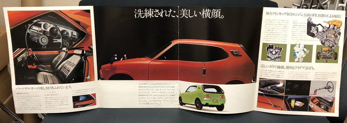 当時物 旧車 ホンダ ホンダZ ハードトップ GSS/GL/GT/SS カタログ_画像4