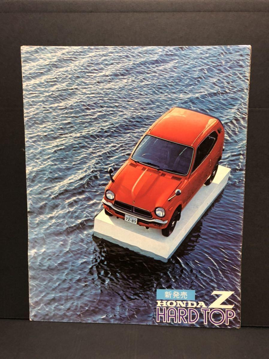 当時物 旧車 ホンダ ホンダZ ハードトップ GSS/GL/GT/SS カタログ_画像1