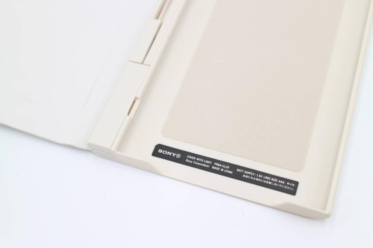 ソニー Reader用 ライト付ブックカバー ホワイト PRSA-CL20/W_画像3